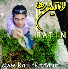 وبلاگ رسمي راتين رها - بيوگرافي راتين رها - BIOGRAPHY RATIN RAHA
